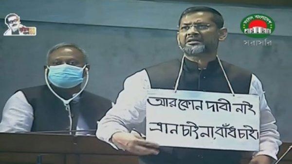 'আর কোনো দাবি নাই, ত্রাণ চাই না- বাঁধ চাই' : সংসদ সদস্য এসএম শাহজাদা